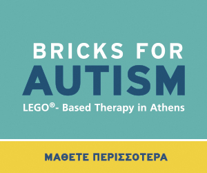 lego-based-therapy-athens
