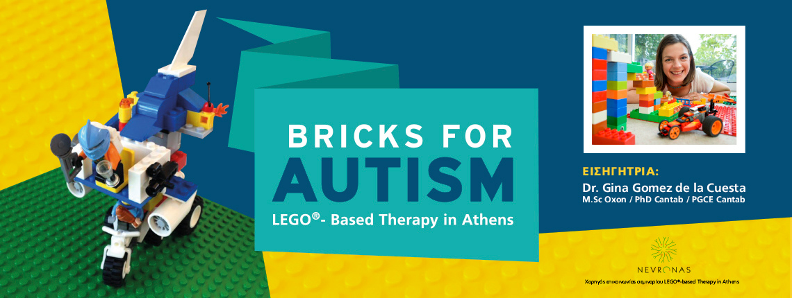 bricks-for-autism-in-athens