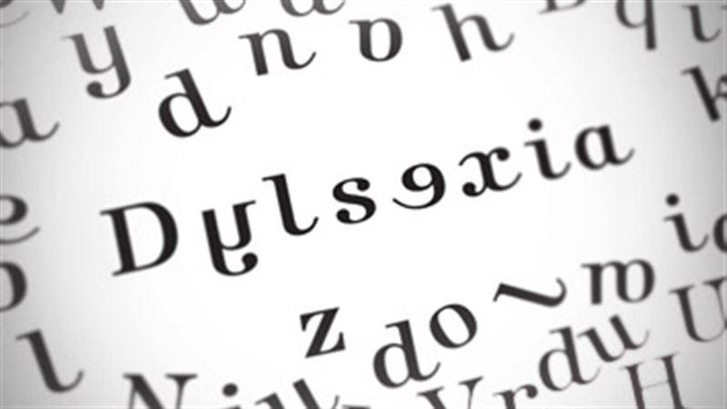 dyslexia-στα-βριλήσσια