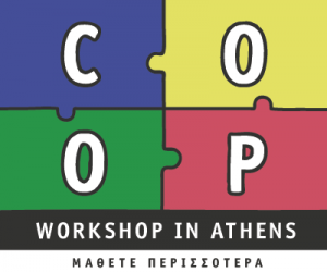 co-op-workshop-in-athens