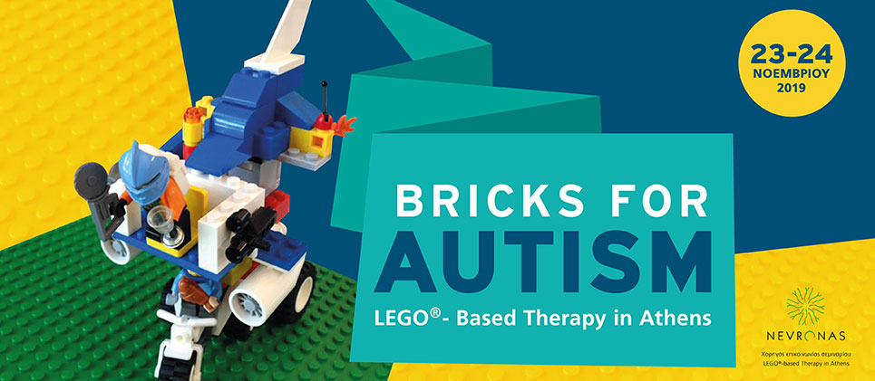 Lego - Bricks for Autism Seminar