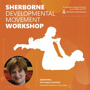 Sherborne-developmental-movement-workshop