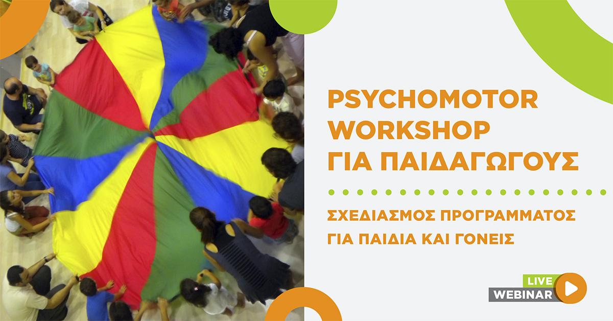PSYCHOMOTOR_WORKSHOP-2
