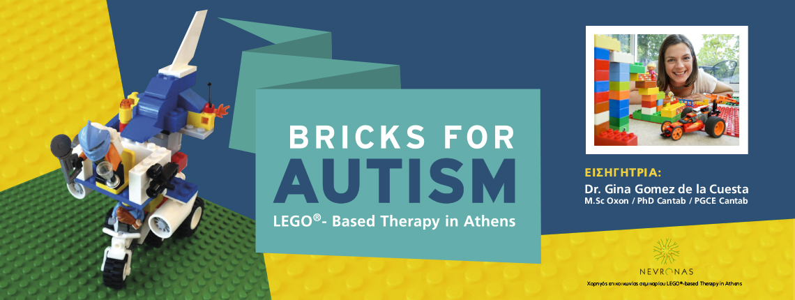 LEGO-based-Therapy-in-Athens-11